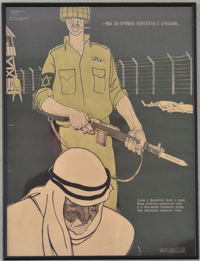 Httpwww Overlordsofchaos Comhtmlorigin Of The Word Jew Html: War Propaganda Posters