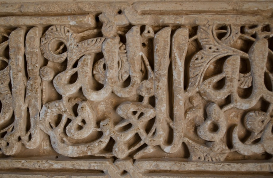 A Trip to Granada's Alhambra