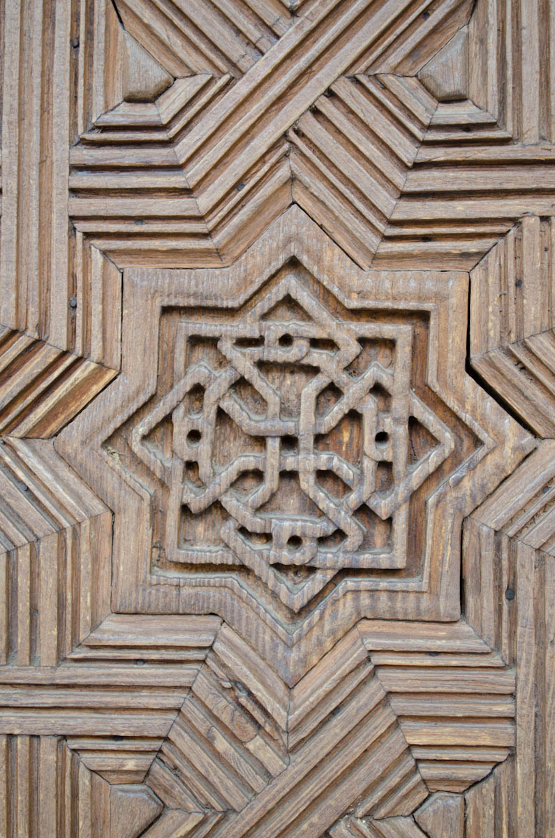 Carvings of Alhambra