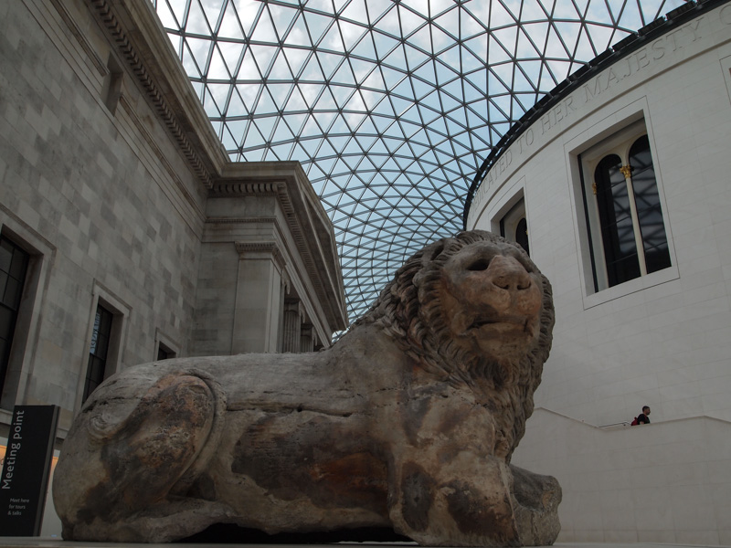 The British Museum: A Must See