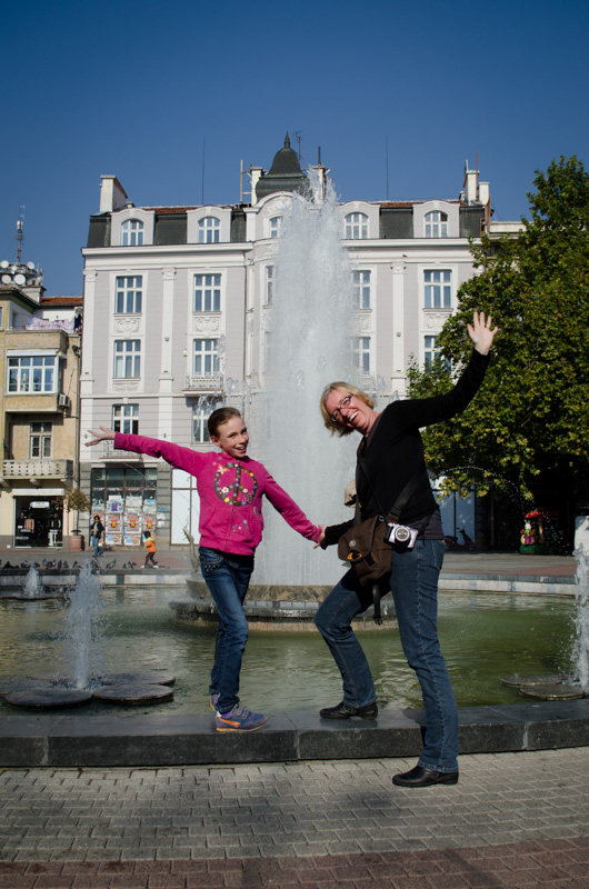 Button Fountain Plovdiv
