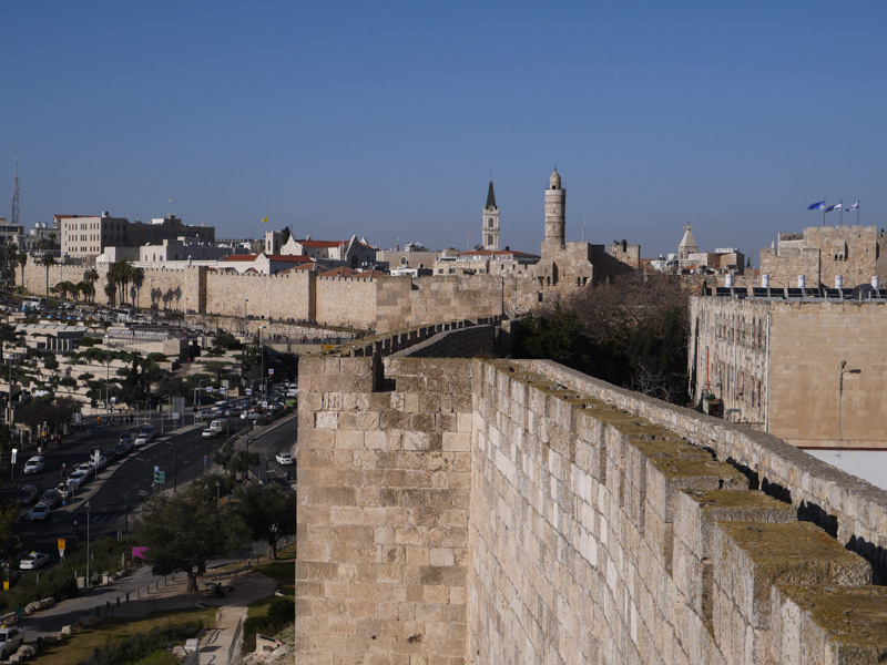 The ramparts Jerusalem